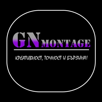 GN montage