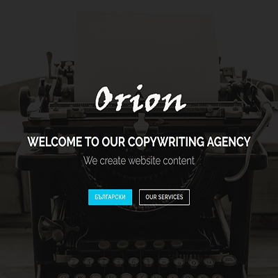 Copywriting agency Orion