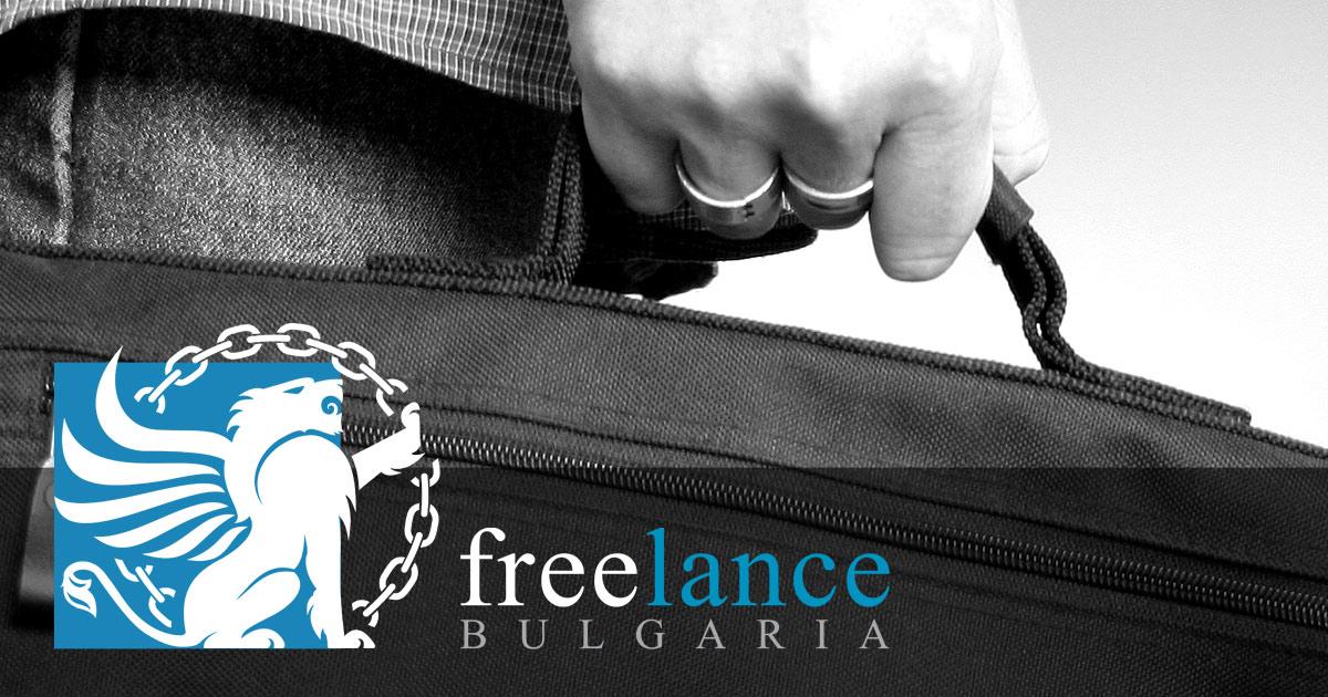 freelance.bg